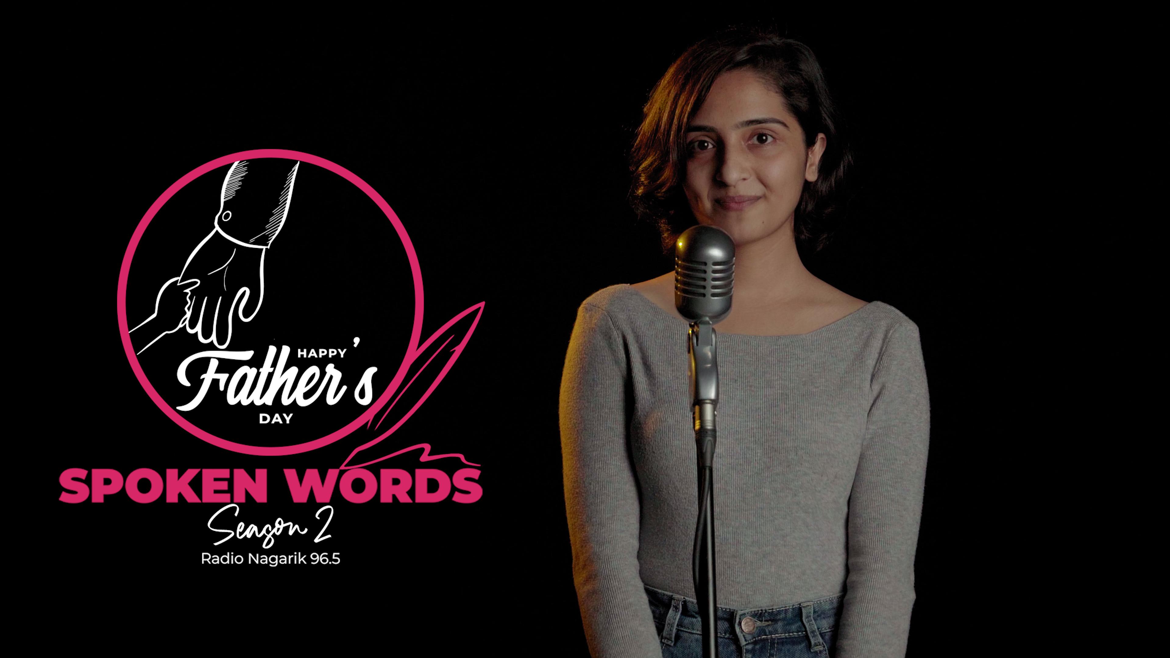 Baba Ko Naam ( बाबाकाे नाम ) - Spoken Words | Ashmita Gautam