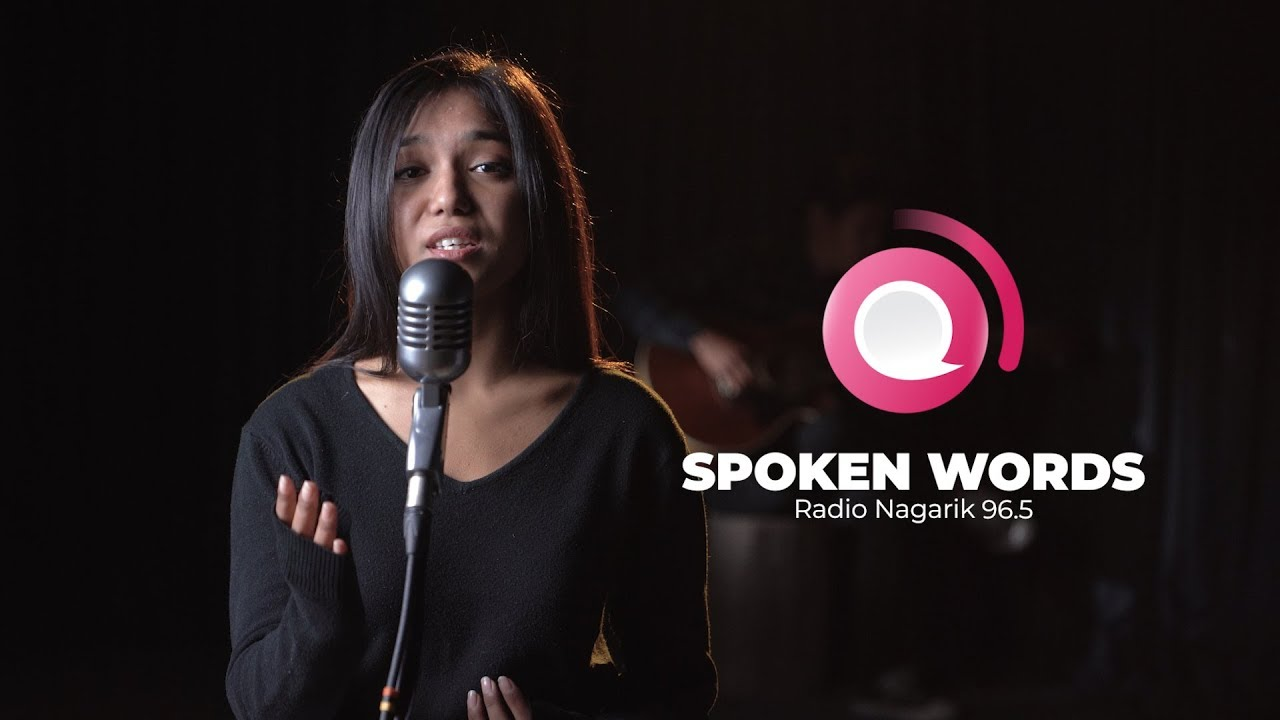 Spoken Words performed by Sandhya Tuladhar | 'A book to you' and ' A women of his Priority'