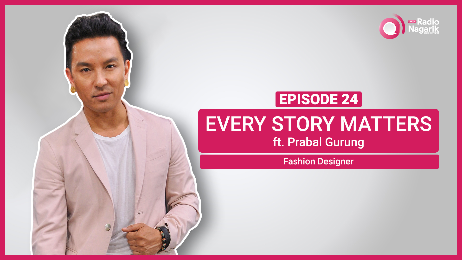 Prabal Gurung / International Fashion Designer (Celebrates women through his brand)| Nepali Podcast