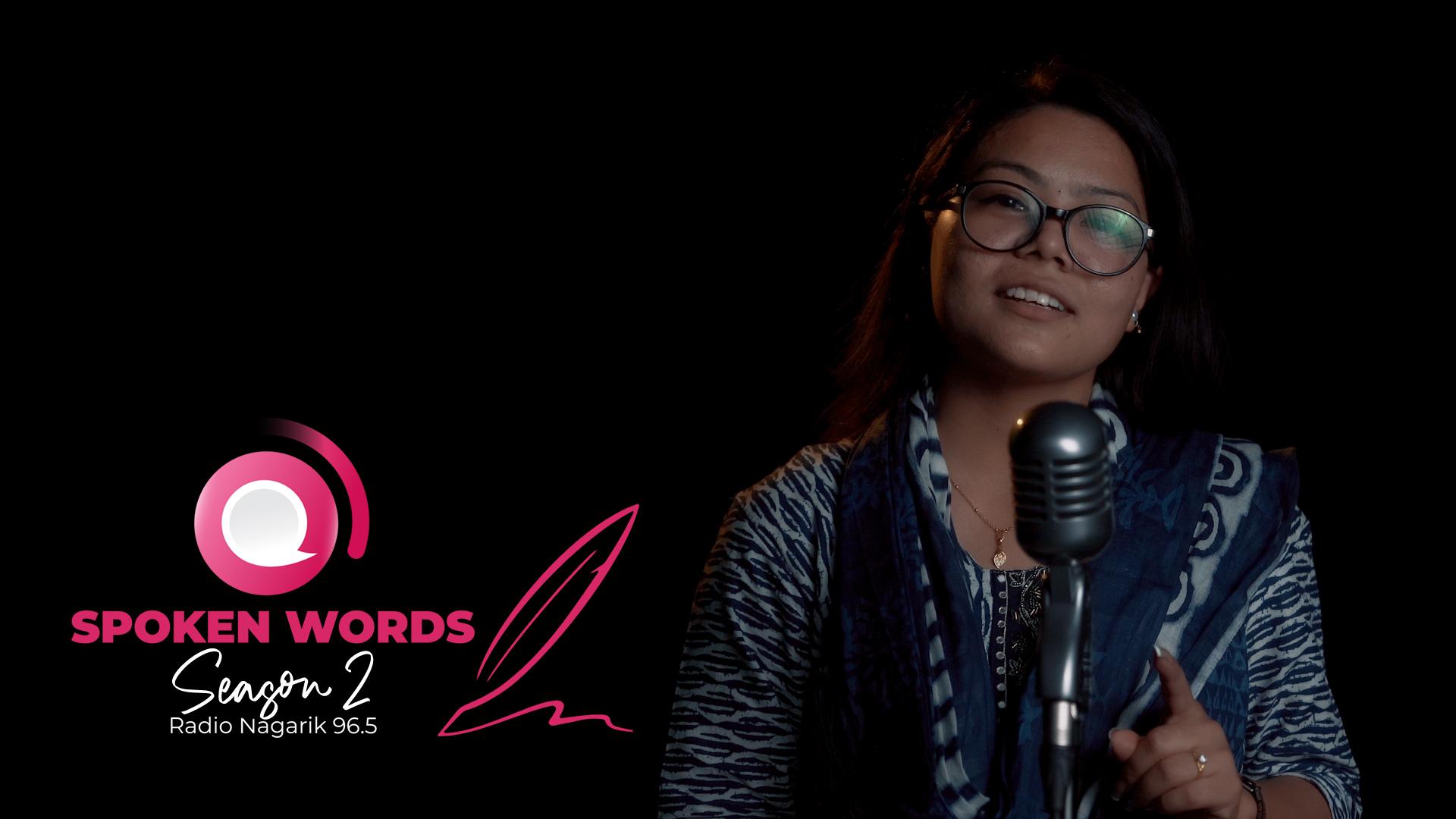 Yo Maya Vaneko K Ho? - Spoken Words | Beendu Thapa
