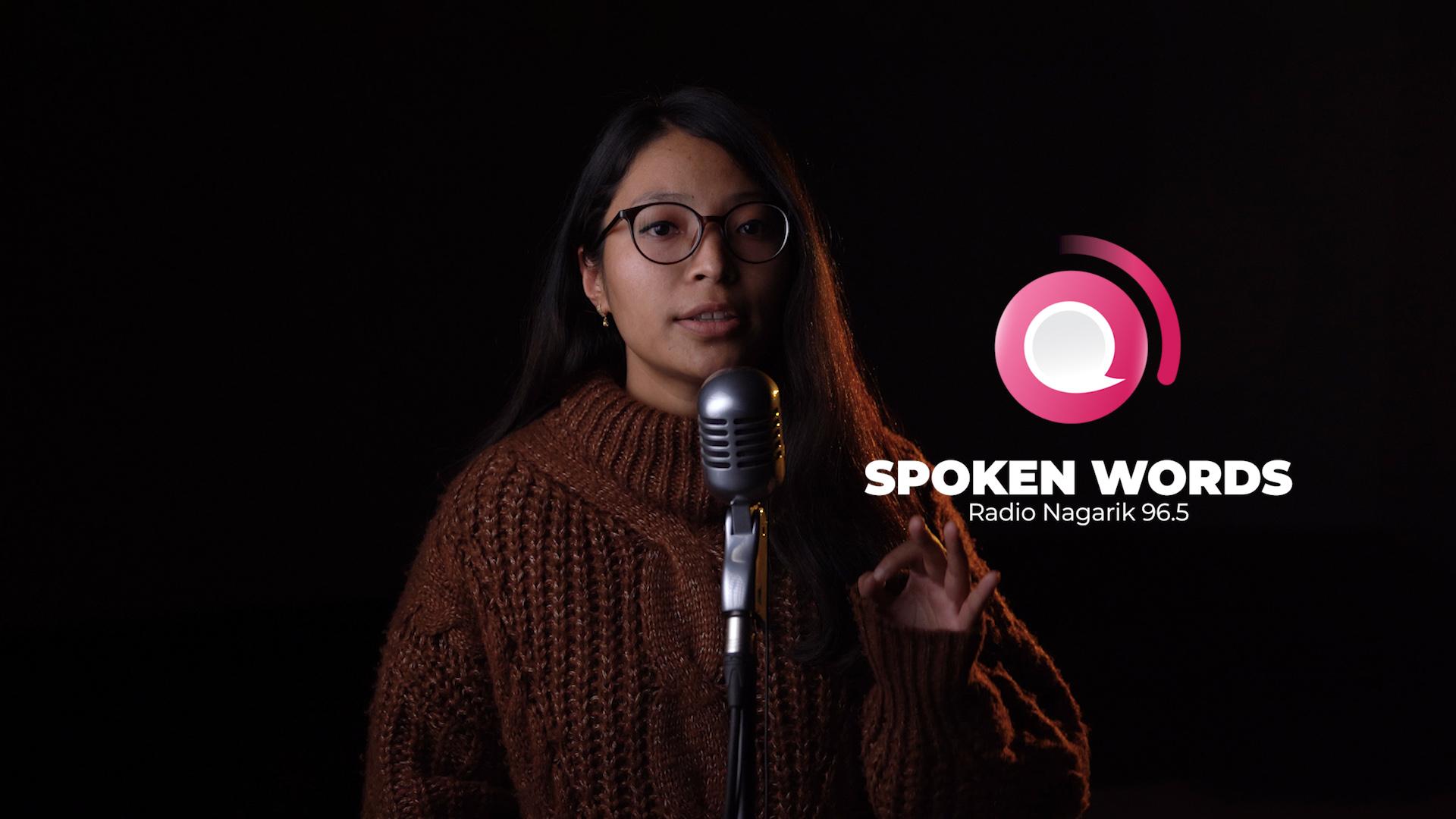 'Lutiyeko Asmita' ( लुटिएको अस्मिता ) | Spoken Words performed by Aishwarya Rai