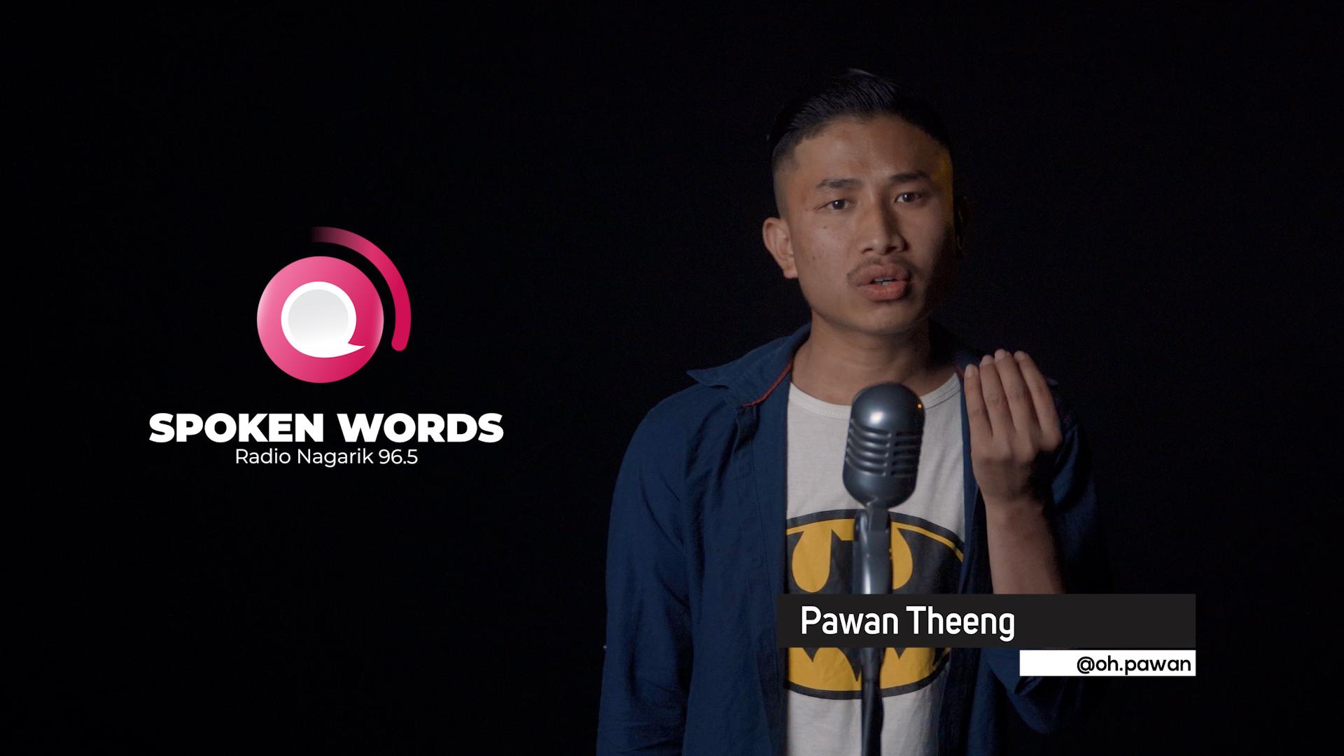 Mero Jiwan Ko Katha / Spoken Words performed by Pawan Theeng | Slam Poetry Nepal