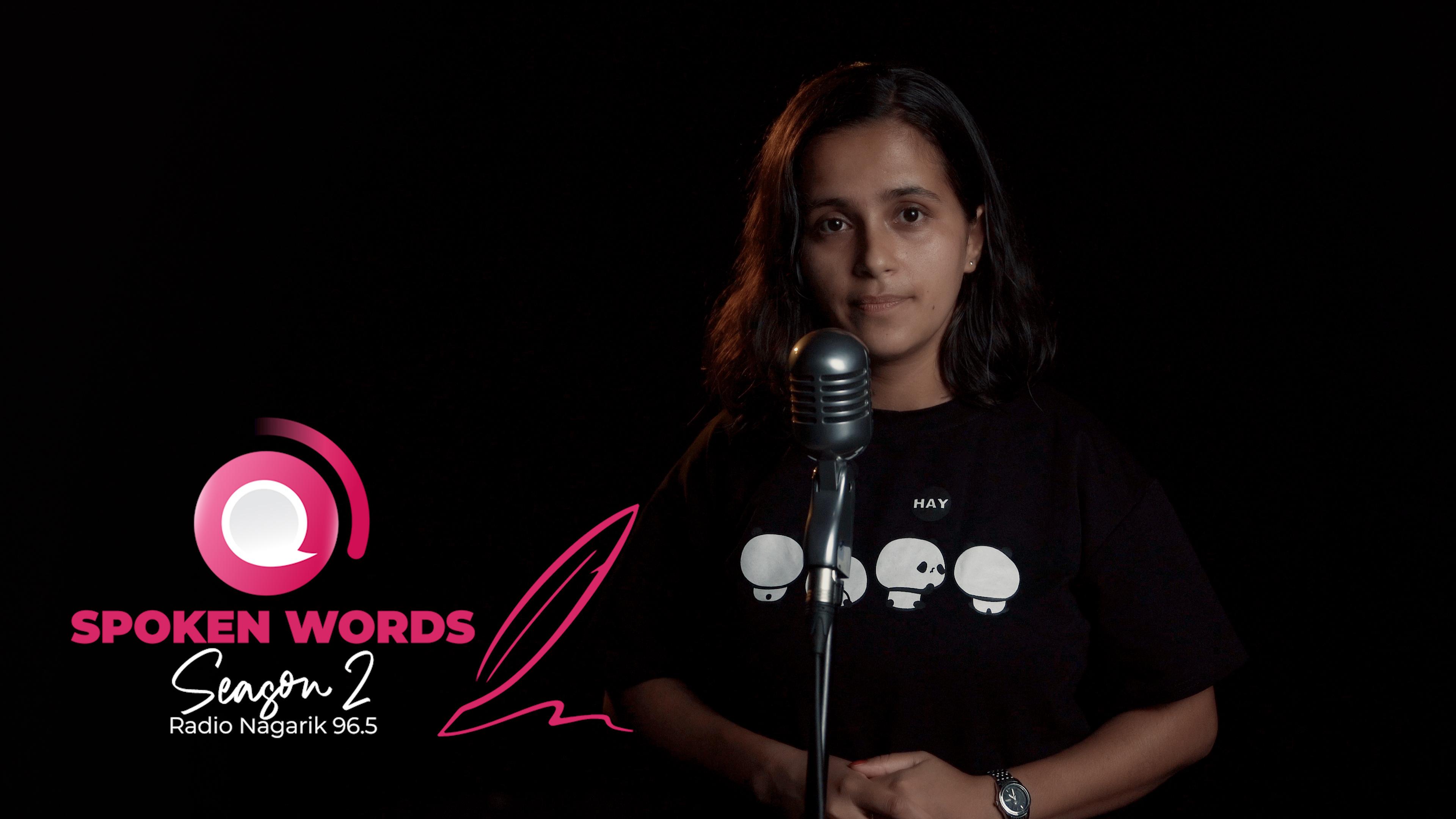 Maaunatama Harayeko Manche - Spoken Words | Salina Paudel