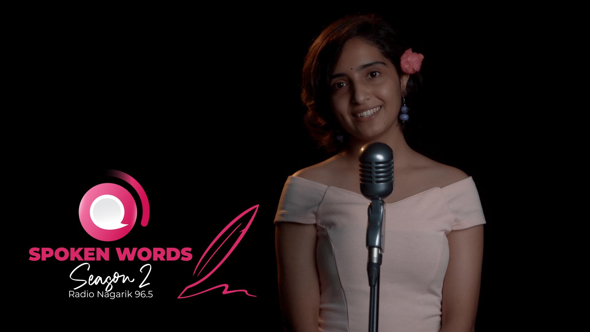 Phool Panima Phulne Phool - Spoken Words | Asmita Gautam