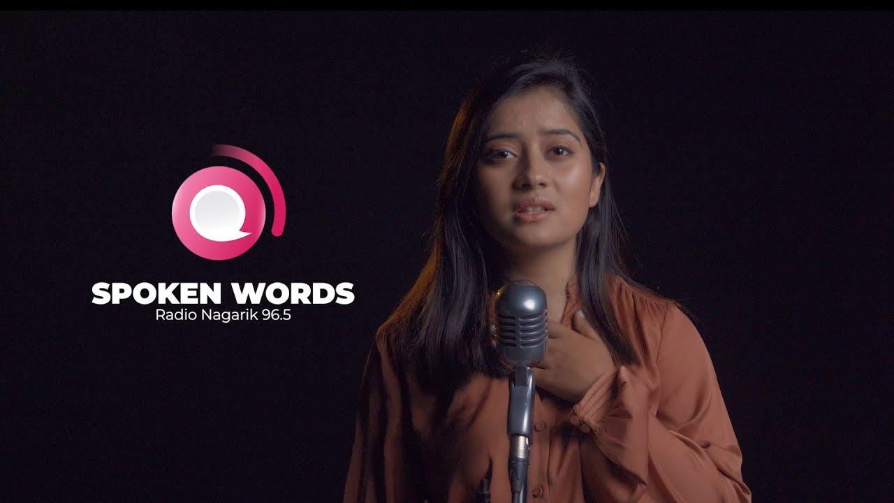 'Who am I' / Spoken Words performed by Krishu Lamichhane | Slam Poetry Nepal