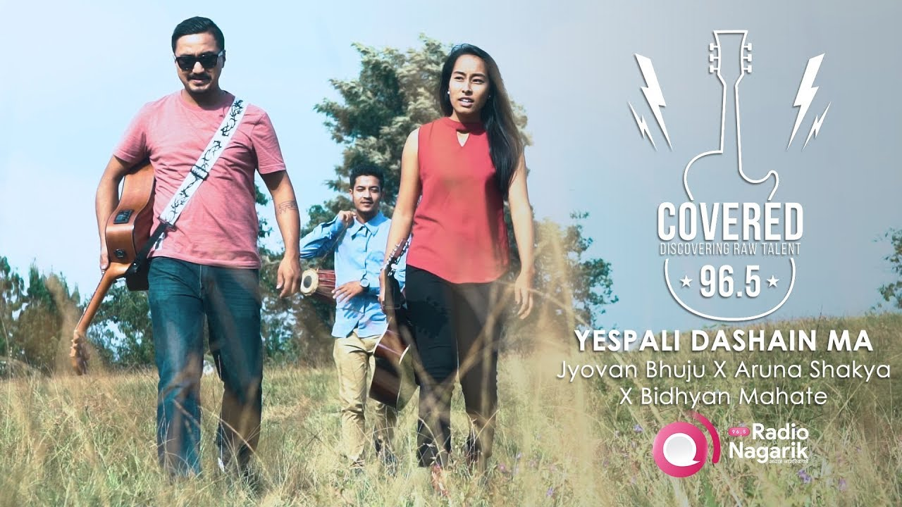 COVERED (Dashain Special): Yespali Dashain Ma | Jyovan Bhuju (Late Cool Pokharel Cover)