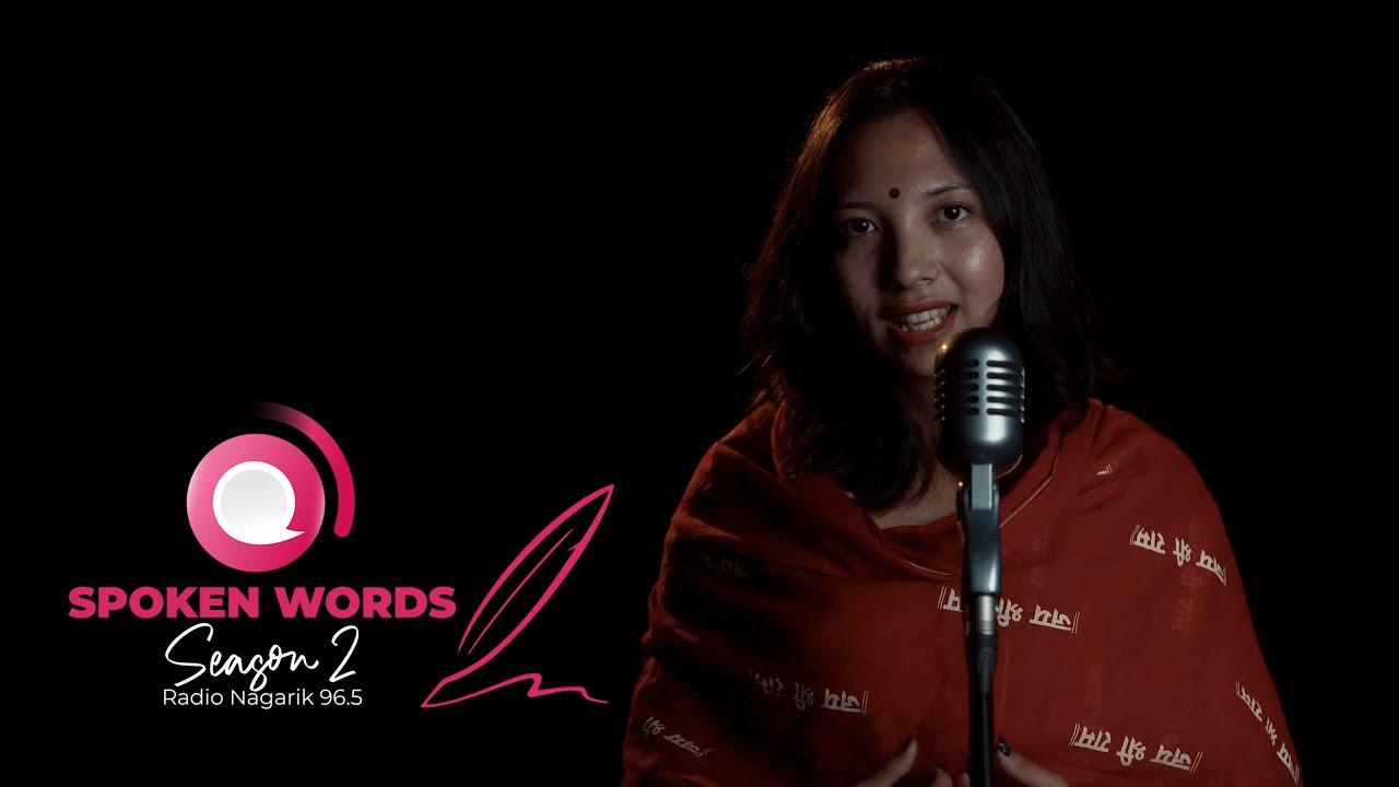 Naya Behuli - Spoken Words | Barsha Bhatta