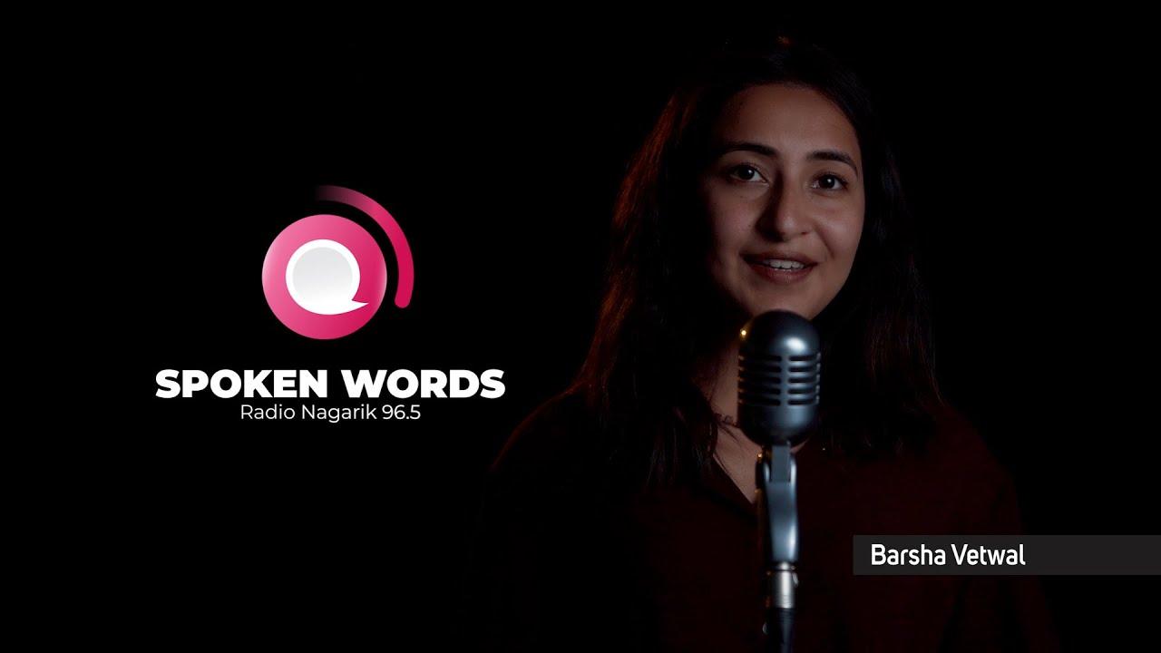Kahiley Kaai / Spoken Words performed by  Barsha Vetwal  | Slam Poetry Nepal