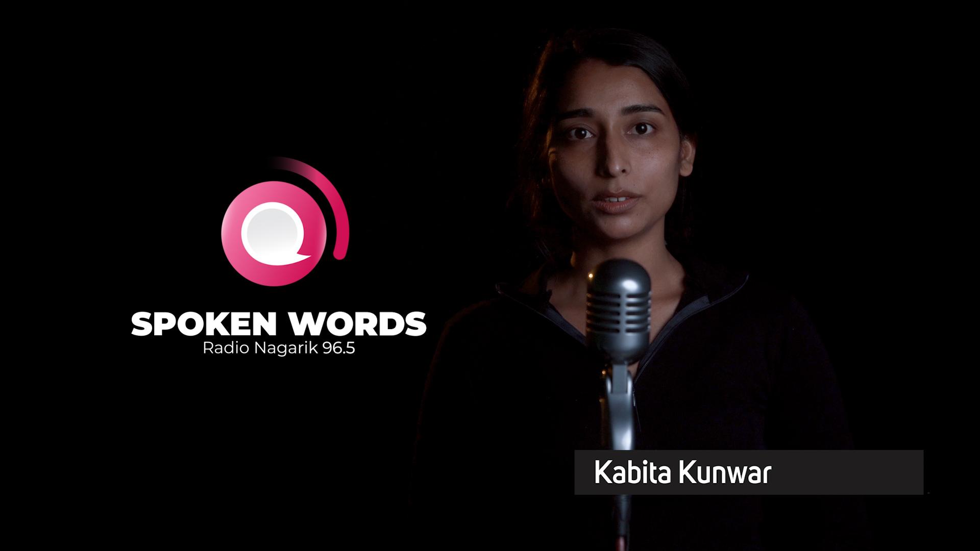 Bibeksheel / Spoken Words performed by  Kabita Kunwar | Slam Poetry Nepal