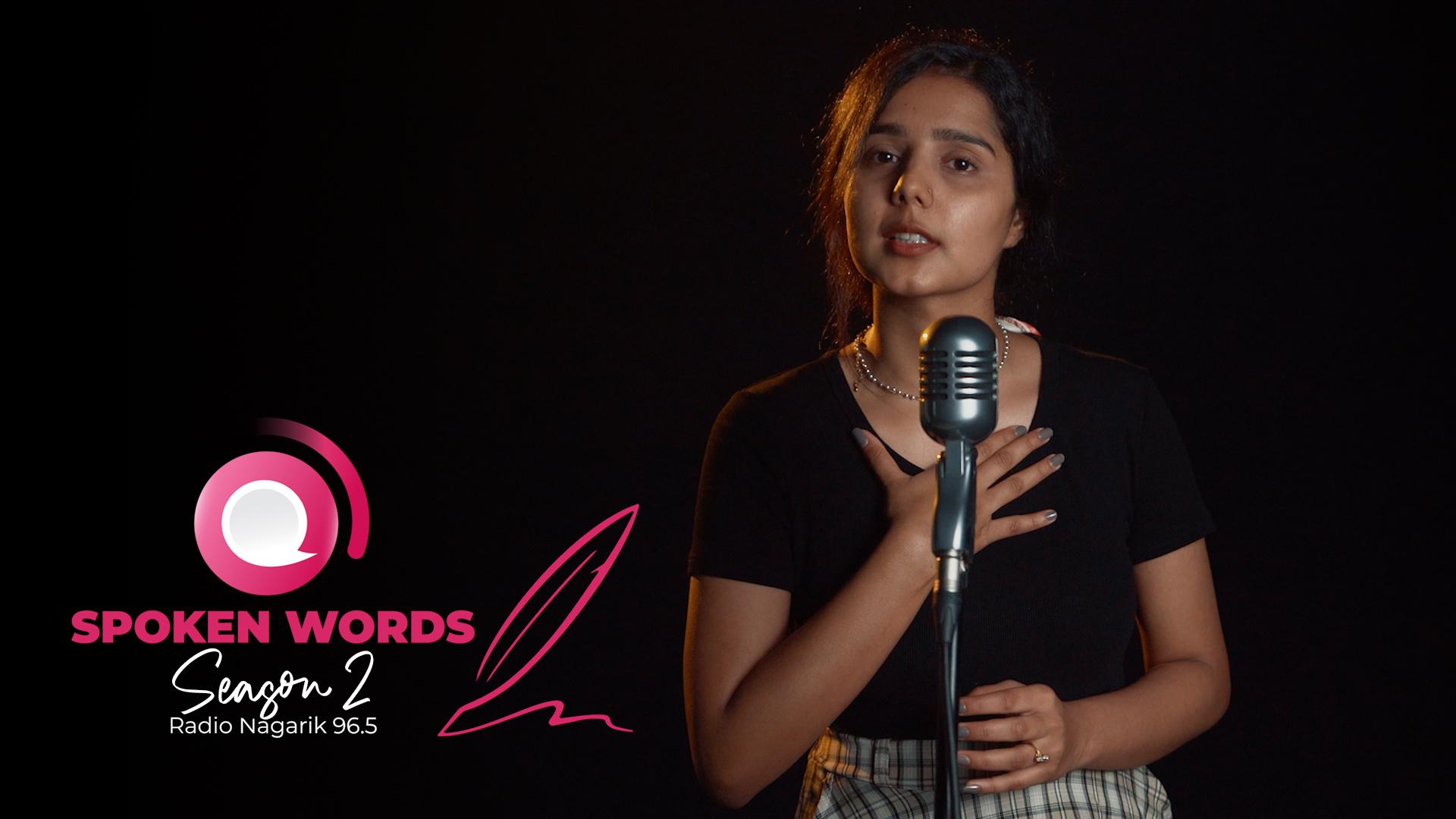 उम्किएकि सति ( Umkiyeki Sati) - Spoken Words | Kriti Adhikari