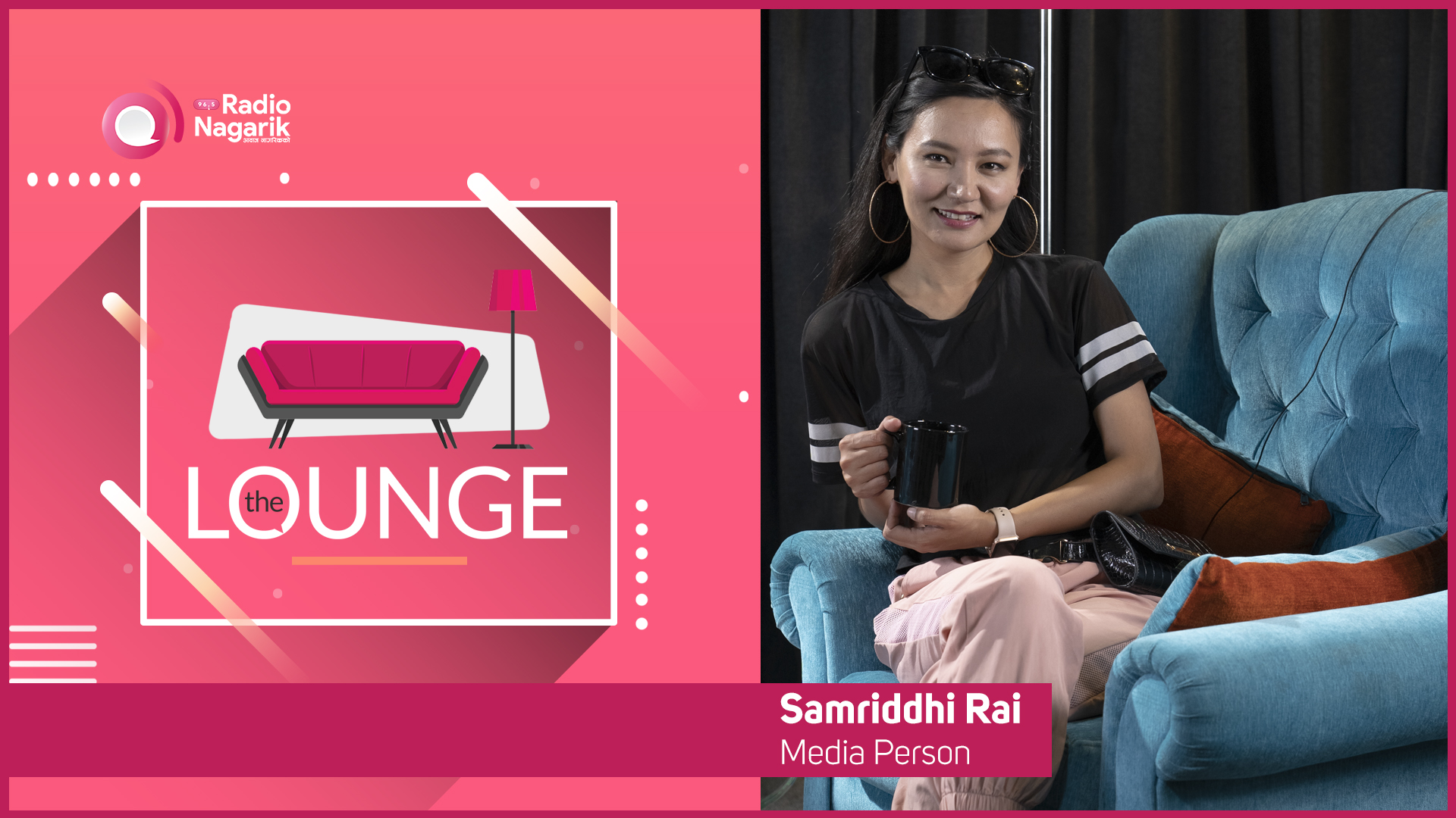Samriddhi Rai - Singer, Lyricist, Composer | The Lounge - Jai Pradhan
