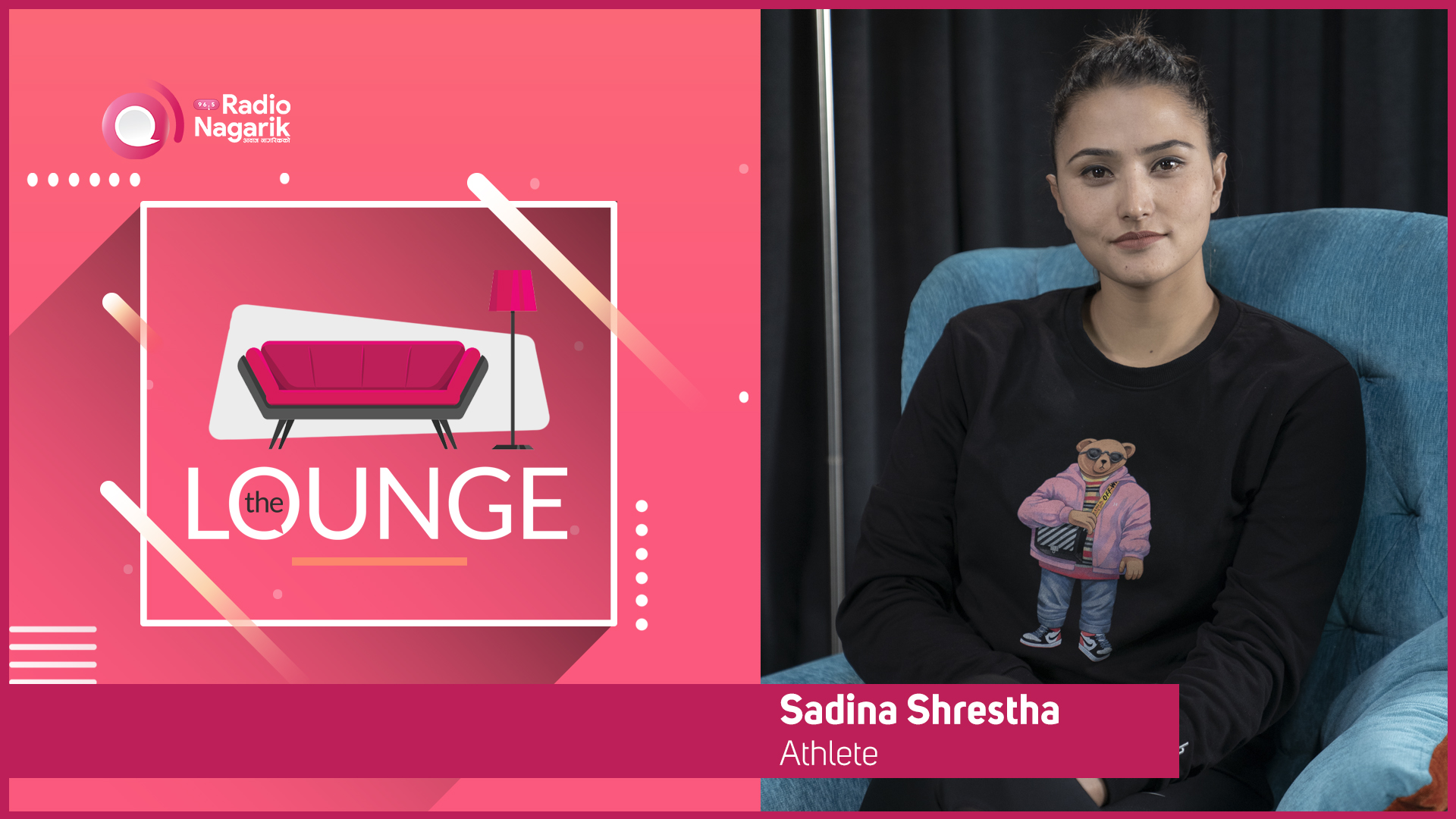 Sadina Shrestha / Captain - Women's Basketball Team of Nepal | The Lounge with Jai Pradhan