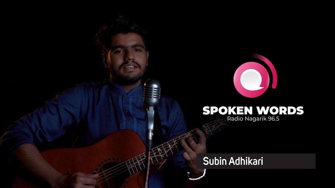 Sabdha/ Spoken Words performed by  Subin Adhikari  | Slam Poetry Nepal
